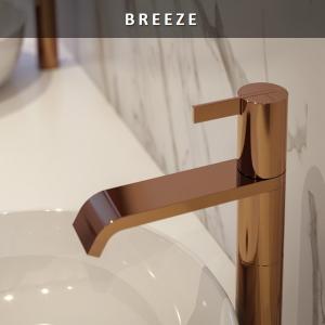Коллекция Breeze BRUMA